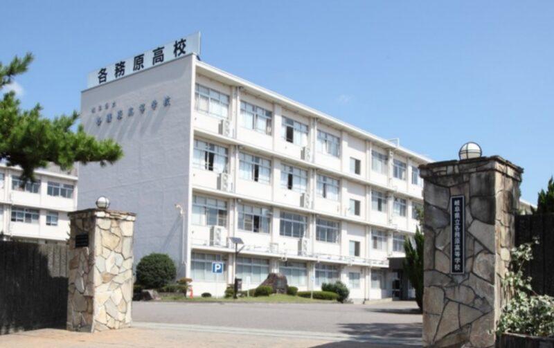 岐阜県立各務原高校の写真