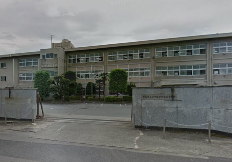 安中総合学園高等学校の写真
