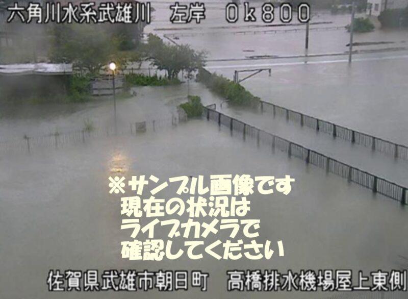 武雄川の写真