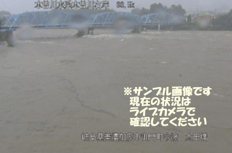 木曽川の写真