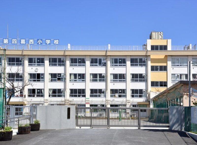 第四葛西小学校の写真