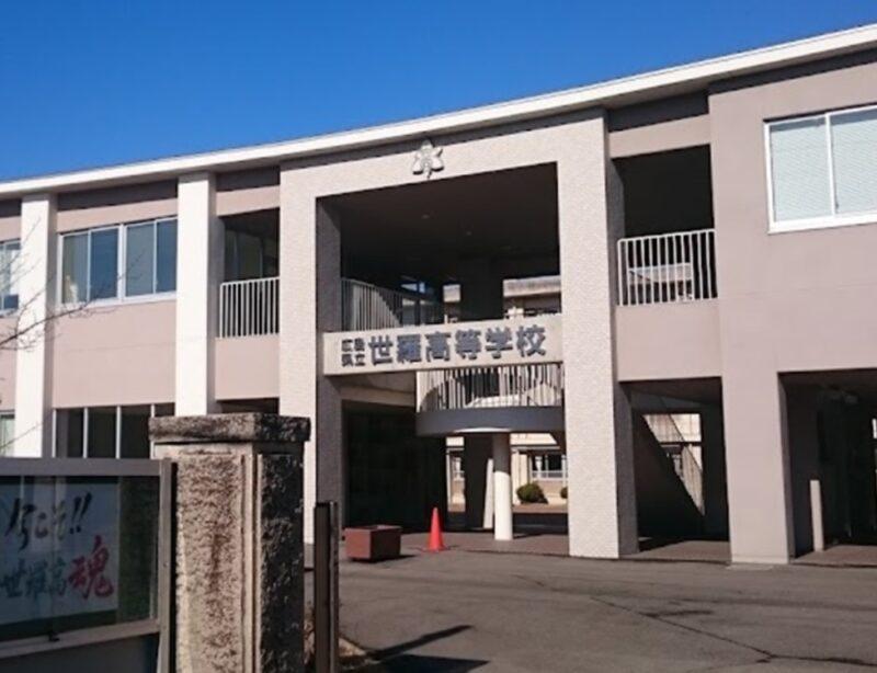 世羅高校の写真