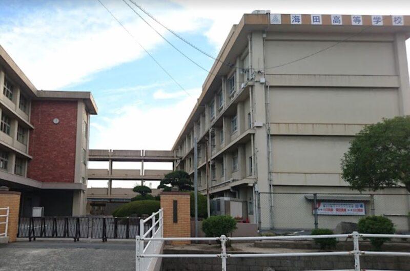 海田高校の写真