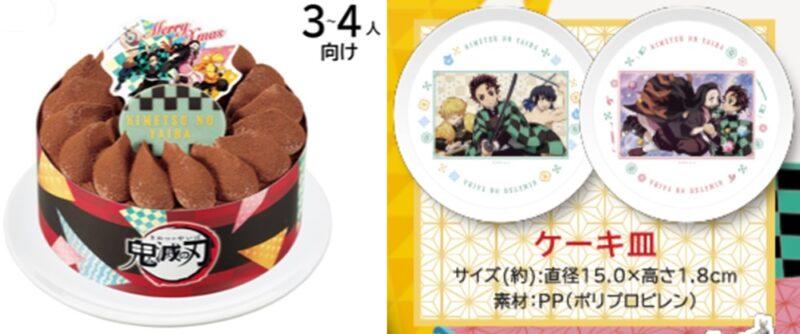 LW鬼滅の刃ケーキの写真